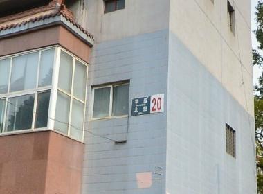 华威北里 2室1厅1卫