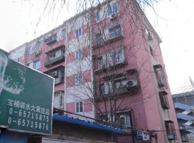 大黄庄教师楼