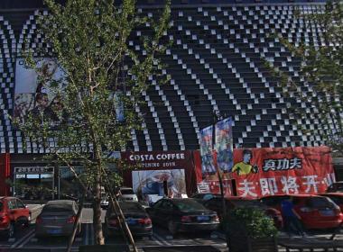 北京时代广场 1室1厅1卫