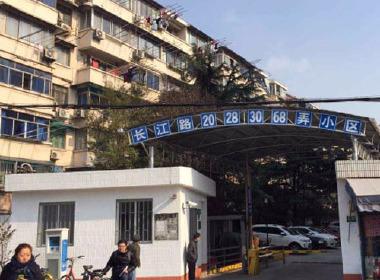 张华浜小区(长江路28弄) 1室1厅1卫