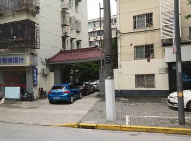 张家浜小区(双辽支路45弄) 1室0厅0卫