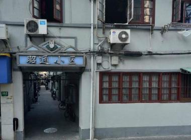昭通小区(广东路300弄) 1室0厅1卫