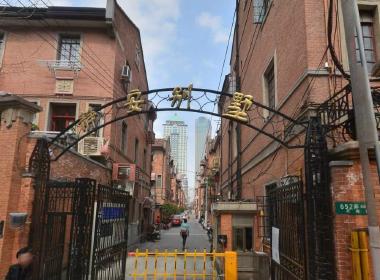 静安别墅(南京西路1025弄) 1室0厅1卫