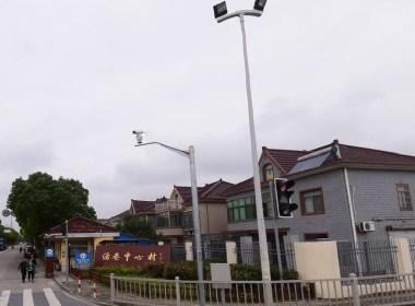 汤巷中心村(创业路78弄) 1室0厅1卫