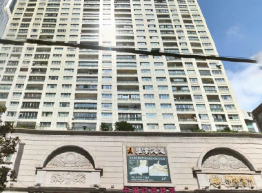 中福城三期(广西北路255弄) 2室1厅1卫