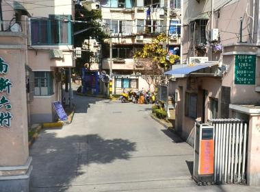 南新六村(下南路500弄) 2室1厅1卫