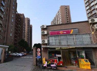 天鸿公寓 3室1厅1卫