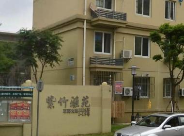 紫竹雅苑(草高支路1118弄) 1室1厅1卫
