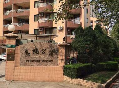 总统公寓 2室2厅1卫