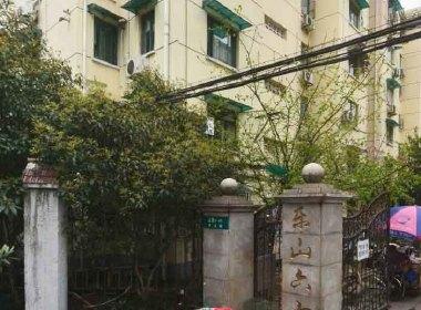 乐山六七村(乐山路30弄) 2室1厅1卫