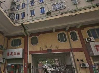 吴淞三村 2室1厅1卫