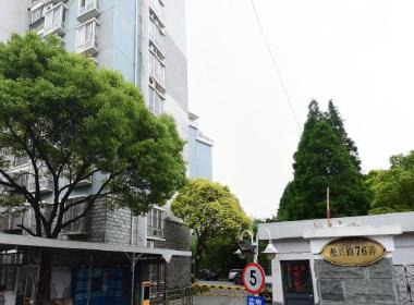 吴淞新城东区 3室2厅2卫