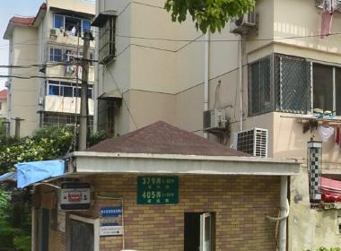 凌兆新村(凌兆路379弄)