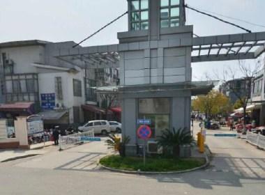 西郊家园(青浦) 1室0厅1卫