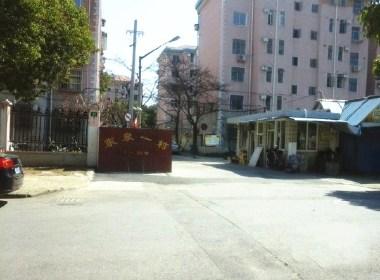 东泉小区(西块) 2室1厅1卫