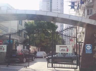 西凌新邨(西凌家宅路27弄) 2室1厅1卫