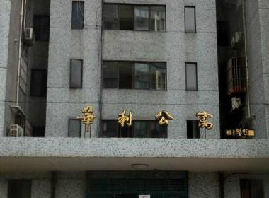 华利公寓 2室1厅1卫