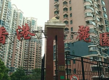 香港丽园 3室2厅1卫