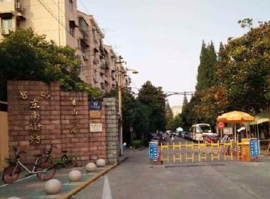 香山新村东南街坊(德平路1189弄90支弄) 1室0厅0卫