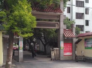 肖塘新村 3室1厅1卫