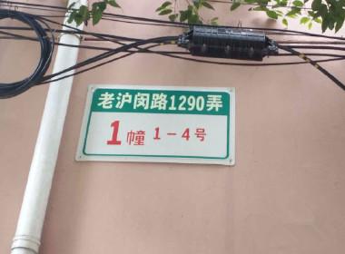 华建二街坊 2室1厅1卫