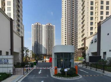 上海晶城晶欣坊 2室1厅1卫