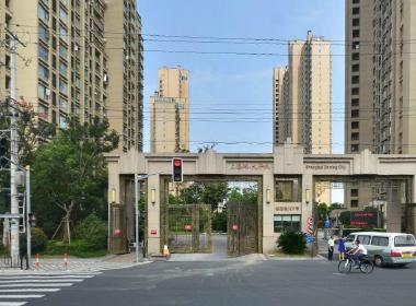 上海滩大宁城西区 2室2厅1卫