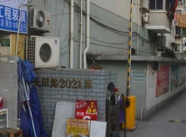 引翔港小区(长阳路2021弄) 1室1厅1卫