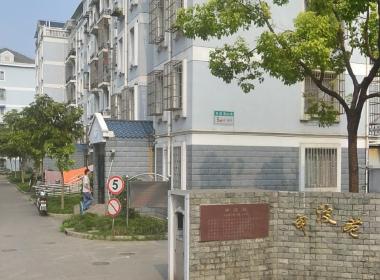 申波苑(芳华路580弄) 1室0厅0卫