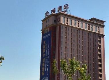 长阳金桥国际公寓(小区) 1室1厅1卫