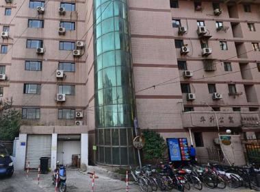 华升公寓 3室2厅1卫