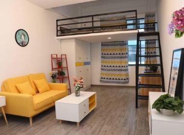米果公寓(五常部落) 1室1厅1卫