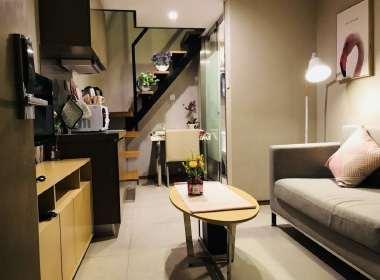 上寓公寓(东门店) 1室1厅1卫