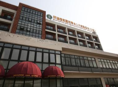 橙家国际青年公寓(三林店) 1室0厅1卫