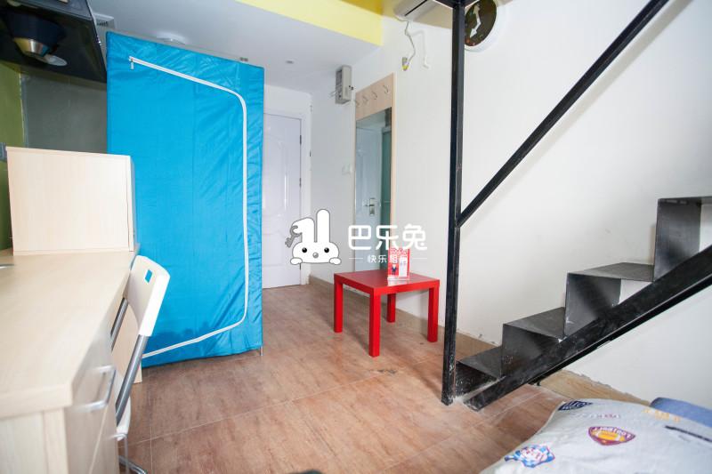 橙家国际青年公寓(三林...