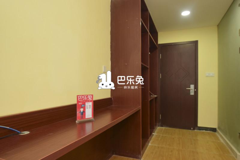 创业798公寓