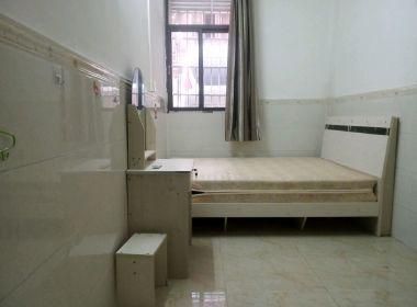 深皓公寓(新三村东区15巷4号)