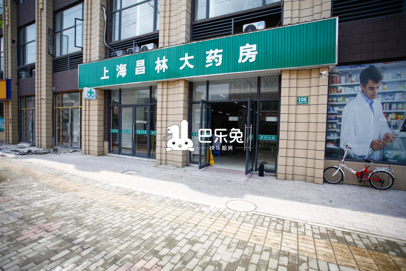思家公寓(三达路店)