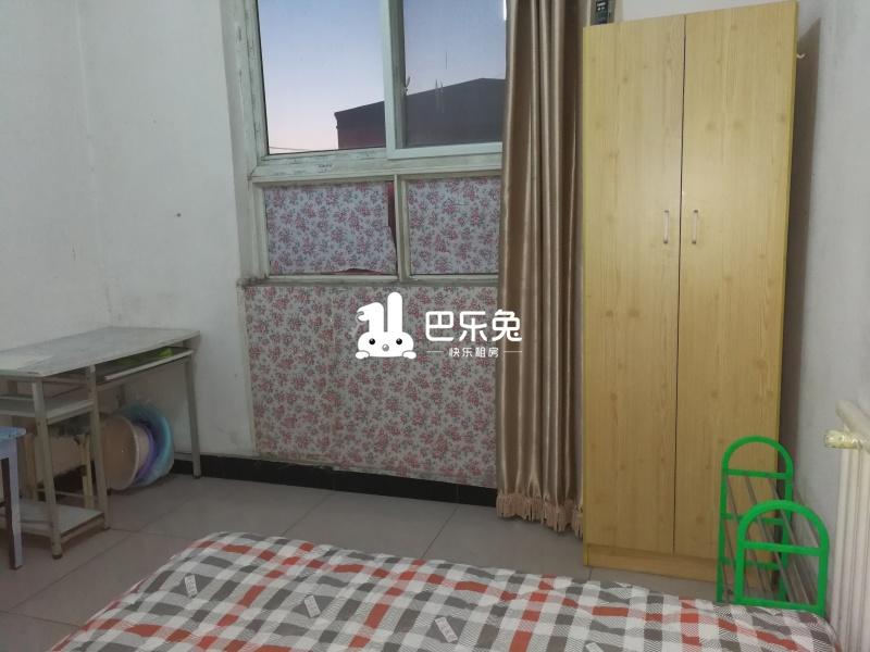 家和公寓(北七家店)